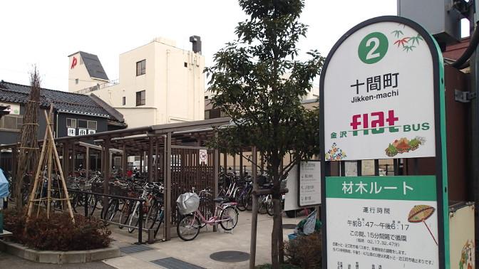 近江町市場駐輪場