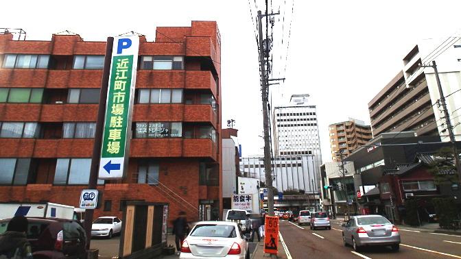 近江町市場駐車場入口(道路より)
