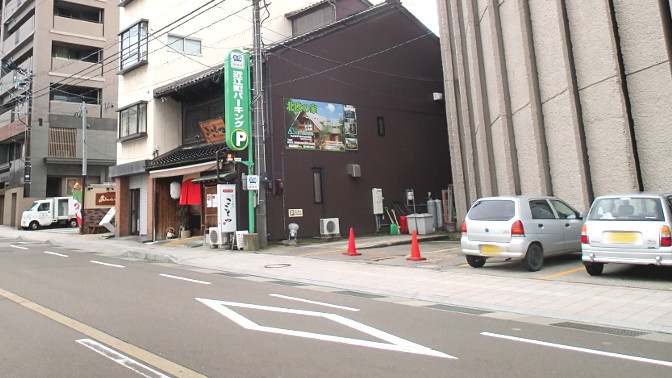 近江町パーキング(道路より)
