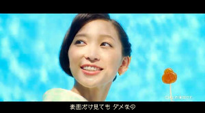 JR東日本・北陸新幹線TVCM・石川編